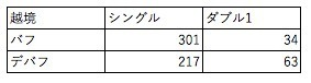 SS 2017-03-08 22.55.52.jpg